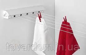 Автоматична витяжна настінна вішалка для сушки одягу, мотузка для білизни
