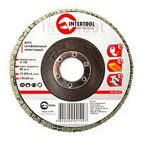 Диск шліфувальний пелюстковий 125х22мм, зерно K100 INTERTOOL BT-0210