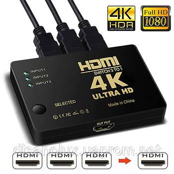 Розгалужувач кабелю HDMI 4K, 2K, 3x1, HD 1080P, 3 входи, 1 вихід