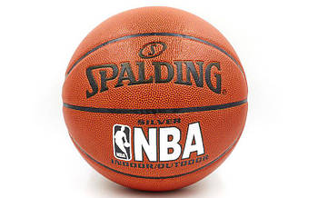 Мяч баскетбольный PU №7 SPALD NBA SILVER (BA-4256)