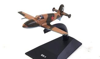 Легендарні Літаки №14 БІ-1 | Модель колекційна | DeAgostini