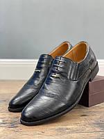Стильные мужские черные туфли с экокожи