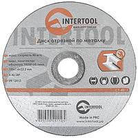 Диск отрезной по металлу 150x1,6x22,2мм INTERTOOL CT-4011