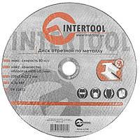 Диск отрезной по металлу 230x2,4x22,2 мм INTERTOOL CT-4017