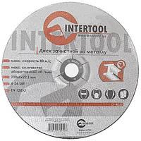 Диск зачисний по металу 230x6x22,2 мм INTERTOOL CT-4025