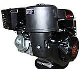 Двигатель бензиновый Weima WM190FE-S (CL) (центробежное сцепление), фото 2