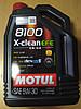 Синтетическое моторное масло MOTUL 5W30 8100 X-clean EFE (4л) MB 229.52; 814007 - Франция