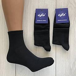 Мужские демисезонные носки Смалий средней высоты