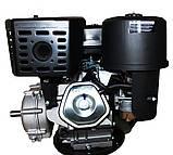 Двигатель бензиновый Weima WM192F-S (CL) (центробежное сцепление), фото 4