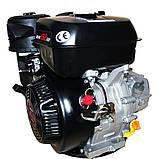 Двигатель бензиновый Weima WM192F-S (CL) (центробежное сцепление), фото 2