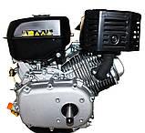 Двигатель бензиновый Weima WM192F-S (CL) (центробежное сцепление), фото 5
