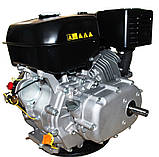 Двигатель бензиновый WEIMA WM192FE-S (CL) (центробежное сцепление, эл.старт), фото 4