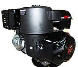 Двигатель бензиновый WEIMA WM192FE-S (CL) (центробежное сцепление, эл.старт), фото 5