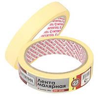 Стрічка малярна 25мм, 20м, жовта INTERTOOL DM-2520