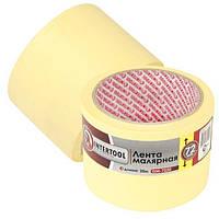 Стрічка малярна 72мм, 20м, жовта INTERTOOL DM-7220