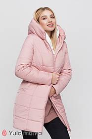 Комфортная розовая куртка из плащевки,  утепленная для беременных, размер  S, M, L, XL, 2XL