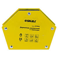 Магнит для сварки трапеция 34кг 105×65×65×45мм (30,45,60,75,90,135°) SIGMA (4270361)