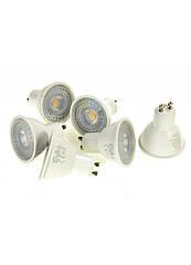 Led-лампочка Livarno GU10 белый (H1-570396)