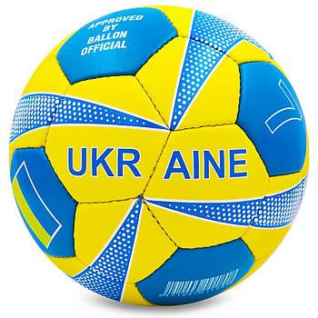 М'яч футбольний №5 Гриппи 5сл. UKRAINE FB-0047-764