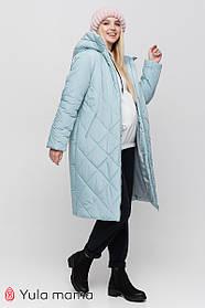 Голубое пальто стеганое из плащевки с боковыми расширителями для беременных, размер  S, M, L, XL