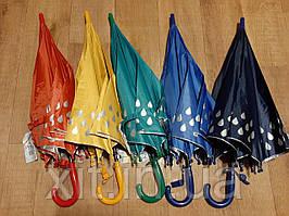 Зонтик со светоотражающим рисунком. Детский зонтик для девочки. Зонтик девочке. Качественный зонт для девочки