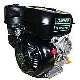 Двигатель бензиновый GrunWelt GW460F-S (CL) (центробежное сцепление, 18 л.с.), фото 2