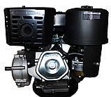 Двигатель бензиновый GrunWelt GW460F-S (CL) (центробежное сцепление, 18 л.с.), фото 4