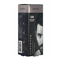 Набір для камуфляжу волосся ESTEL ALPHA HOMME 5/0 світлий шатен