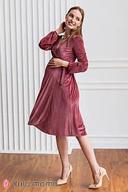 Вельветовое нарядное платье  для беременных и кормящих, размер XS, S, M, L, XL