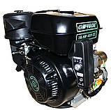 Двигатель бензиновый GrunWelt GW460FE-S (CL) (центробежное сцепление, эл/старт), фото 4