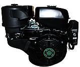 Двигатель бензиновый GrunWelt GW460FE-S (CL) (центробежное сцепление, эл/старт), фото 2