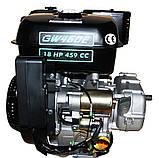 Двигатель бензиновый GrunWelt GW460FE-S (CL) (центробежное сцепление, эл/старт), фото 8