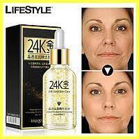 Сыворотка для лица с гиалуроновой кислотой и золотом 24K