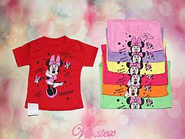 Детская футболка Мин кулир