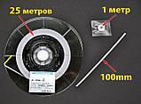 Анізотропна плівка HITACHI AC-7206U-18 2мм х10см струмопровідна стрічка Z-axis скотч (Sko-AC-7206U-18-10см), фото 5