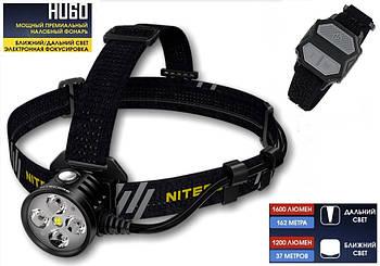 Налобный фонарь NITECORE HU60 с Bluetooth-управлением+Пульт (1600LM, 170°, Дальний+Ближний свет, IP67)