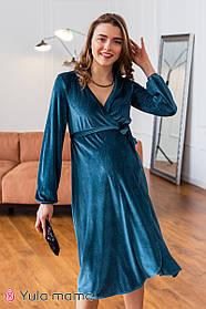Симпатичное платье на запАх с люрексом для беременных и кормящих, размер XS, S, M, L, XL
