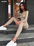 Жіночий костюм від Стильномодно, фото 8