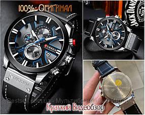 Оригинальные мужские часы c хронографом кожанный ремешок Curren 8346 Silver-Black / Часы Курен