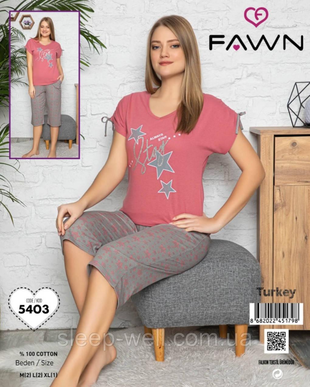 Пижама с бриджами,Fawn