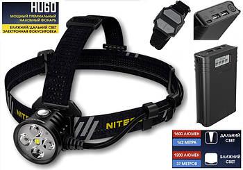 Налобный фонарь NITECORE HU60 Bluetooth + F4 Power Bank + Пульт (1600LM, 170°, Дальний+Ближний свет, IP67)