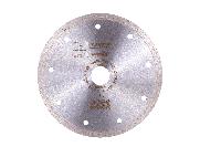 Круг алмазный отрезной 1A1R 150x1,6x8x22,23 Razor