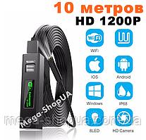 Wi-Fi / USB эндоскоп мини камера жесткий кабель 10 метров HD 1200p технический бороскоп для смартфона телефона