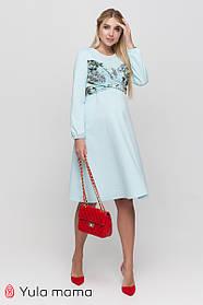 Нежно-голубое трикотажное платье с отделкой из шифона для беременных и кормящих мам, размер  S, M, L, XL