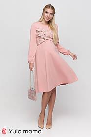 Очаровательное платье с цветочной отделкой для беременных и кормящих мам, размер  S, M, L, XL