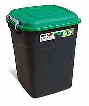 Бак-контейнер для мусора 50л (Испания) 41*40 h51см, с желтой крышкой и ручками (412011) пластиковый