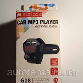 FM Car MP3 PLAYER G18