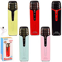 Караоке Микрофон беспроводный для детей и взрослых, аккумулятор, Bluetooth, MP3.