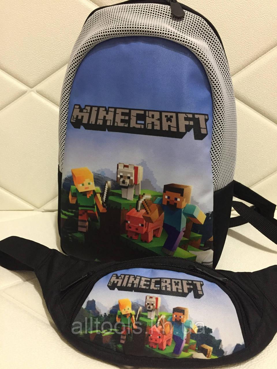Детский рюкзак и поясная сумка MINECRAFT
