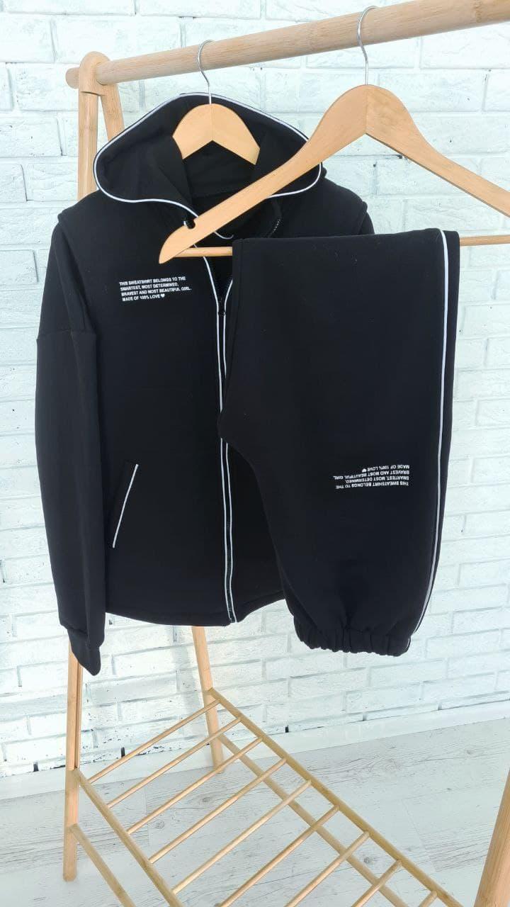 Спортивный костюм тройка из трехнитки теплый : свободное худи, штаны и жилет (р. 42-46) 84051194